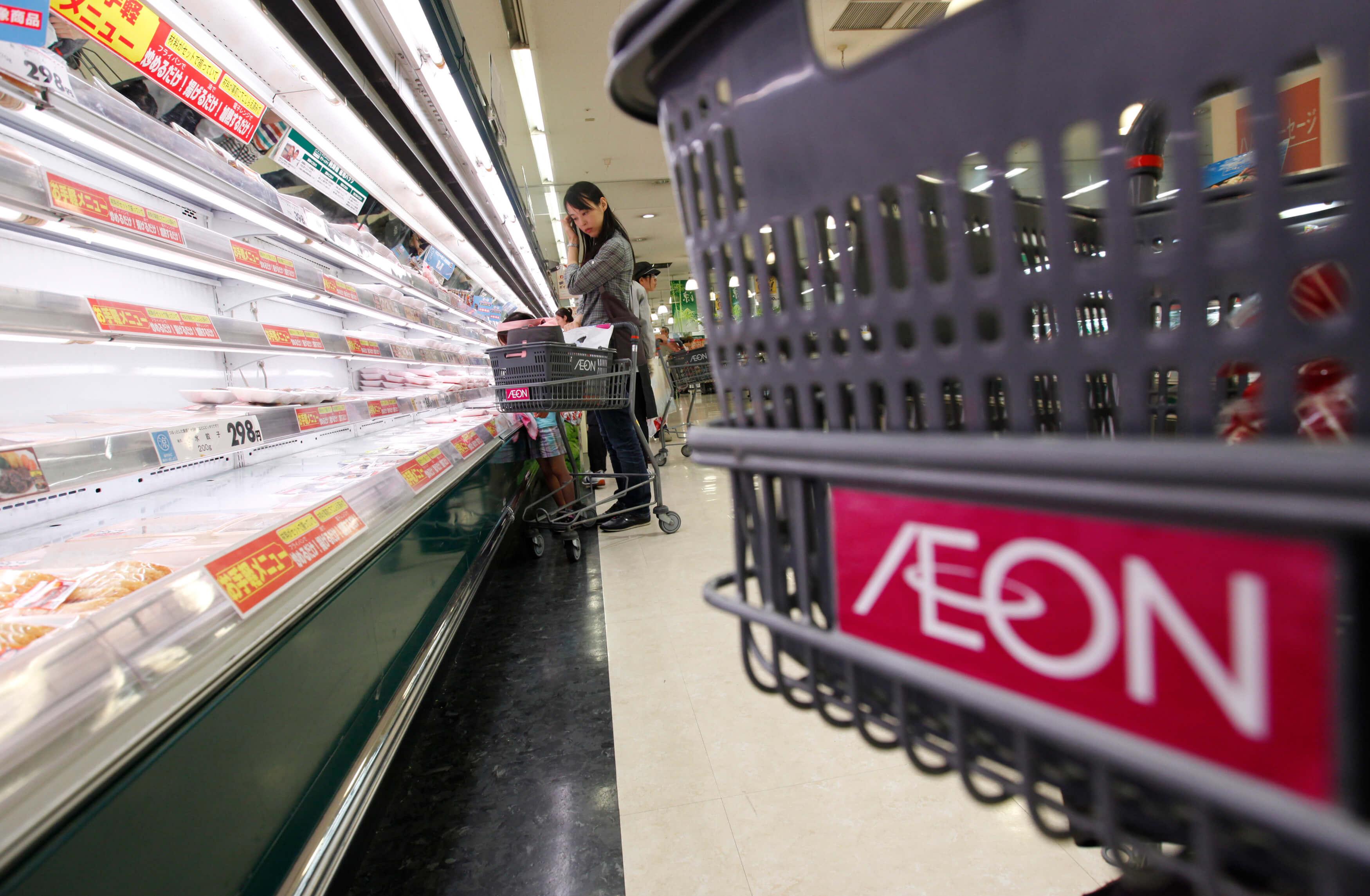Retail giant ÆON Co., Ltd. announces a joint venture company in Myanmar.