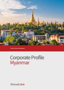 FocusCore_Myanmar_Brochure-Thumbnail
